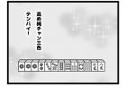 215本場「しぶしぶ」
