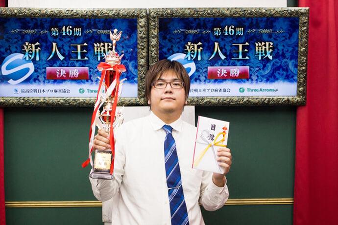 関西本部の小田直人が新人王戴冠!/第46期最高位戦新人王戦