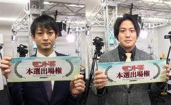 滝沢和典、浅井堂岐が強豪揃いのチャレンジマッチを勝ち上がり 第22回モンド杯出場へ/第6回モンドチャレンジマッチ