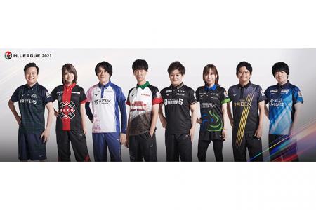 【Mリーグ】2021シーズン 公式レプリカユニフォームTシャツ 販売開始!