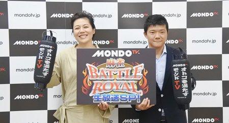 世界2階級王者・亀田大毅さんと麻雀の意外な関係とは