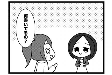 219本場「心を強く!」