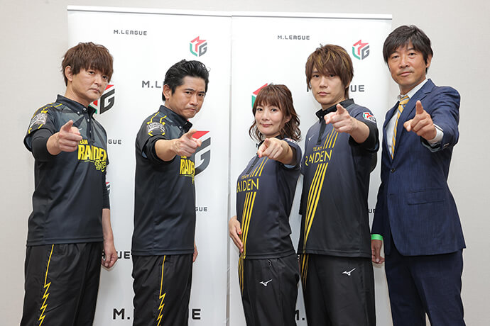 【Mリーグ】TEAM RAIDEN / 雷電インタビュー「今季のテーマは『雷電ORIGIN』。自分たちがなぜ、麻雀プロになったのか、Mリーグで戦いたいと思ったのか、原点に帰って今シーズンに臨む」