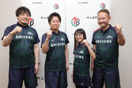 【Mリーグ】赤坂ドリブンズインタビュー「『どこよりも早く2度目の優勝をする』ことが今年のテーマ」