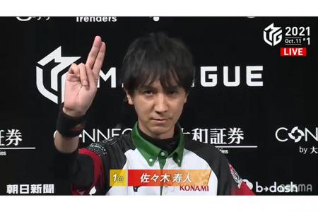 【10/11 Mリーグ2021 1戦目結果】寿人が卓上を焼き尽くすアガリを連発しトップ!初登板の東城は2位!