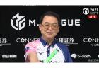 【10/15 Mリーグ2021 1戦目結果】沢崎の裏4倍満ツモが炸裂し個人連勝!