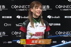 【10/22 Mリーグ2021 2戦目結果】高宮まりがトップ浮上後も怒涛の攻めで押し切りチーム連勝!