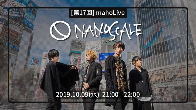[第17回]mahoLive配信 with NANOSCALE