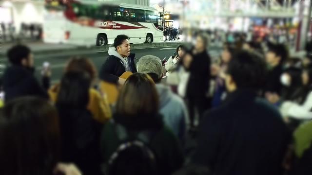 【Part11】『空想委員会 三浦隆一と2020.4.11 渋谷CLUB QUATTROを盛り上げて欲しい!』プロジェクト