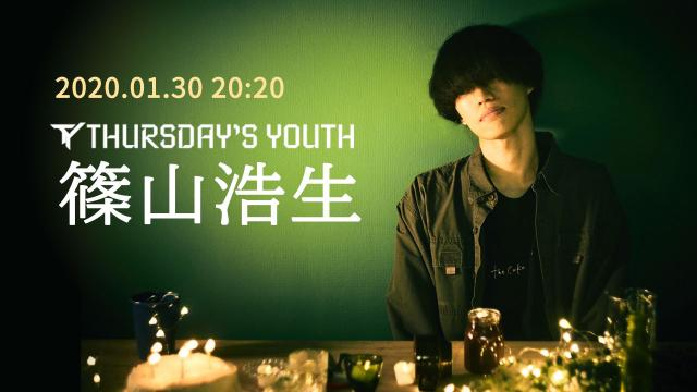 篠山浩生(THURSDAY'S YOUTH)