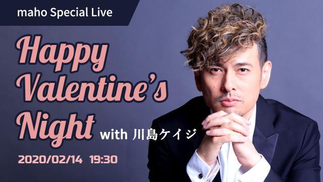 川島ケイジ『Happy Valentine's Night with Keiji Kawashima』スペシャル特典映像