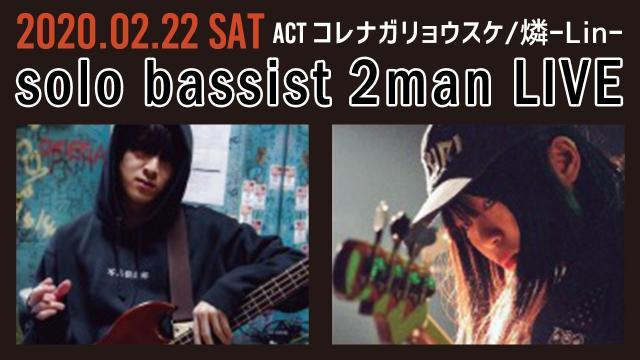 燐-Lin- SOLO BASSIST 2MANLIVE Vol.2