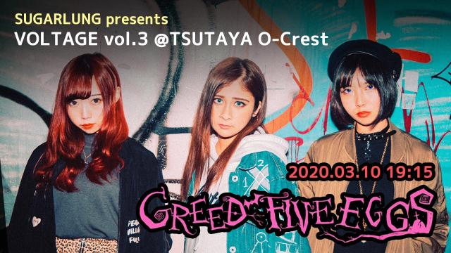 GREED FIVE EGG'S