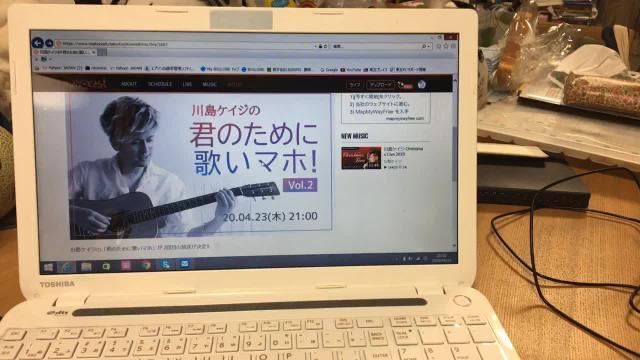 川島ケイジのライブ