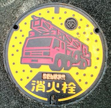 高砂市の消火栓