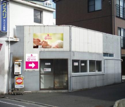 仙台アロマシェリ