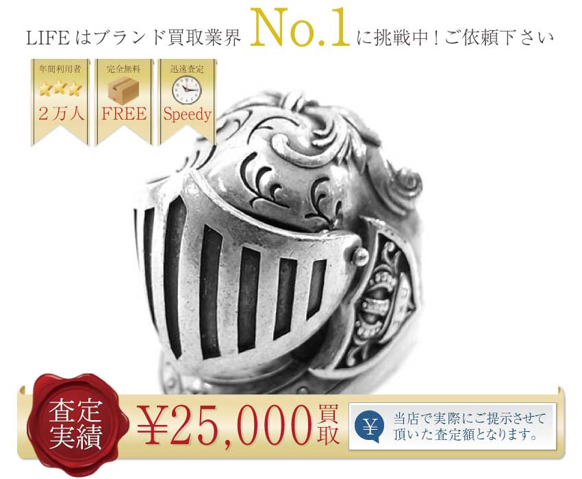 ジャスティンデイビス高価買取! SRJ610 ホークリング#19 高額査定!