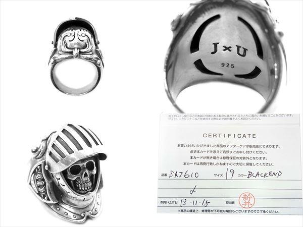 ジャスティンデイビスどこよりも高く買取! SRJ610 ホークリング#19 高額で査定させて頂きます!