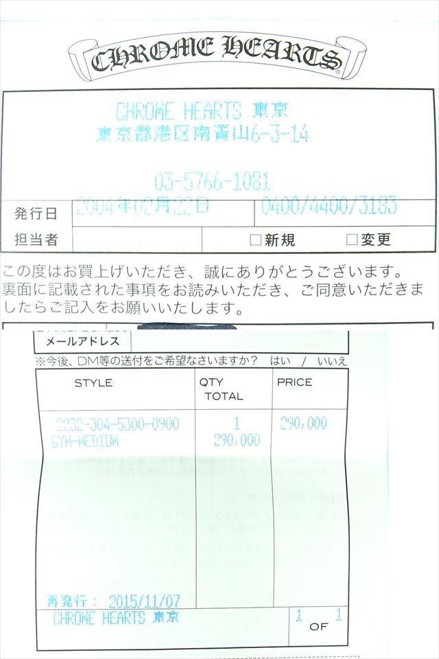 ご購入の際にもご安心下さい!国内正規店インボイス付属のお品です!