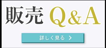 クロムハーツアクセサリー販売Q&A