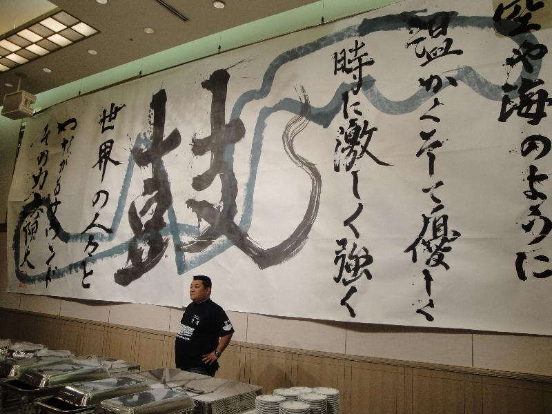 2012鈴鹿高校書道部の作品