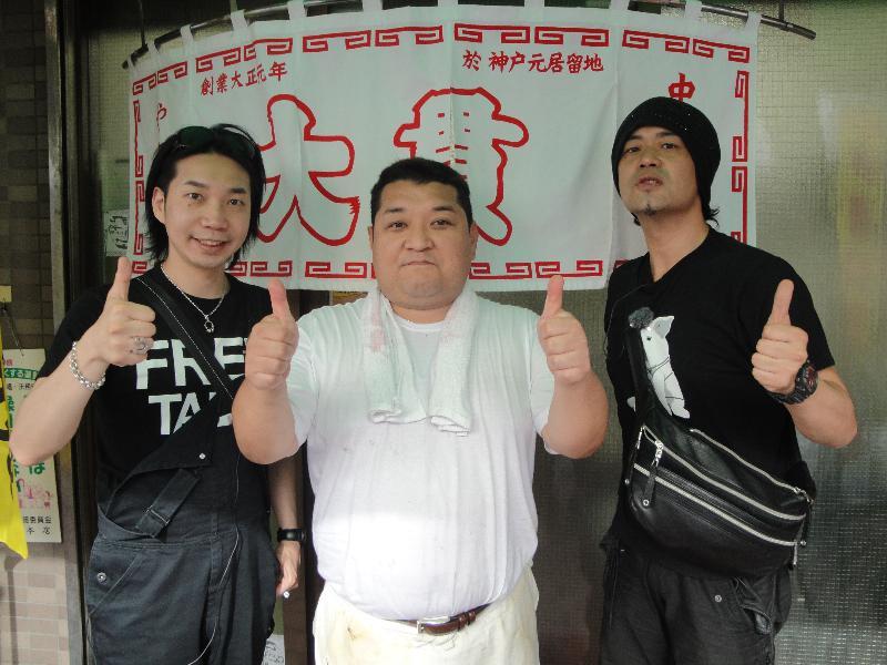諏訪部順一さんと石川英郎さん