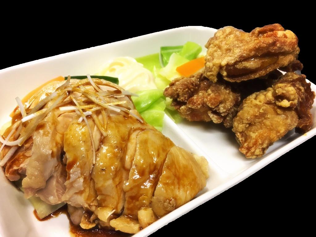 蒸し鶏&唐揚げ