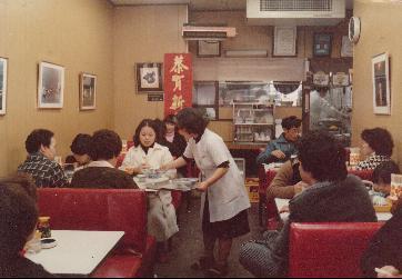 昭和30年代の大貫本店ホール