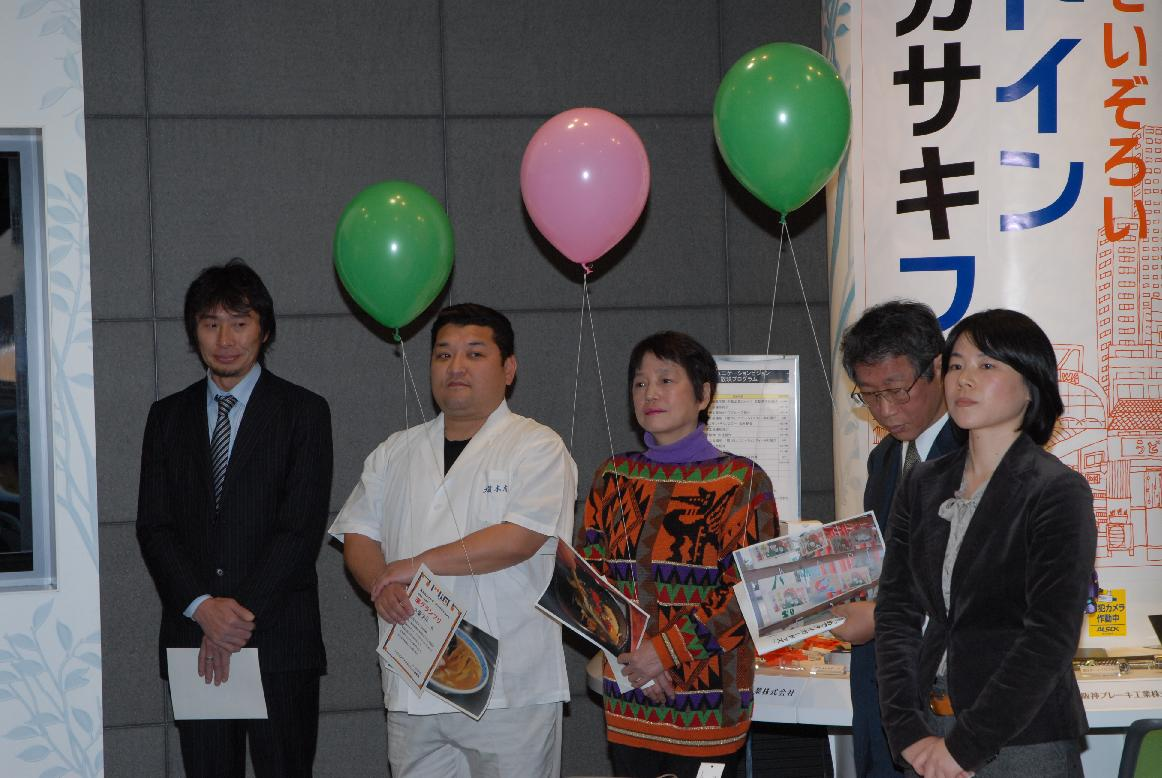 メイドインアマガサキコンペ授賞式2