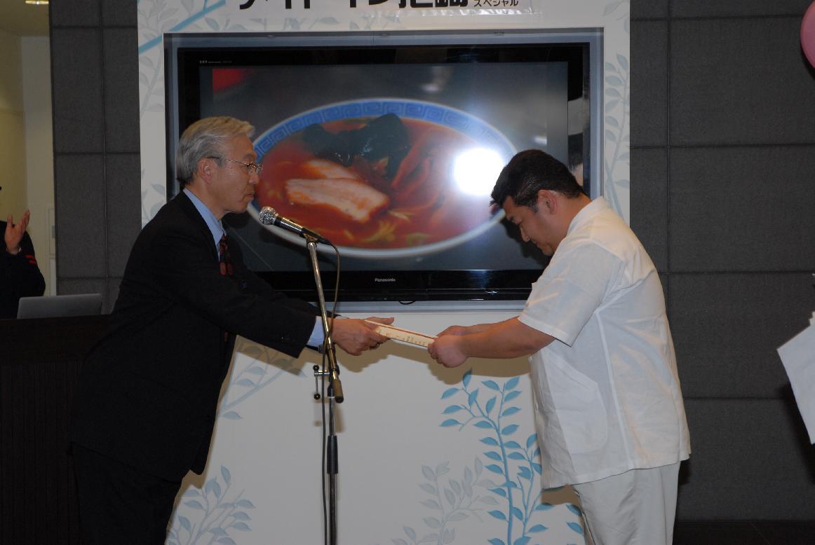 メイドインアマガサキコンペ授賞式1