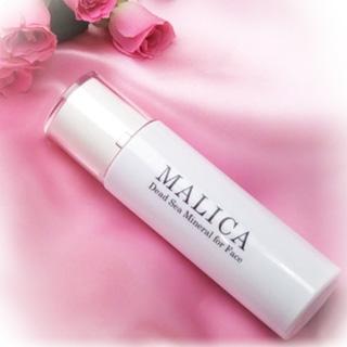 化粧水マリカ50ml