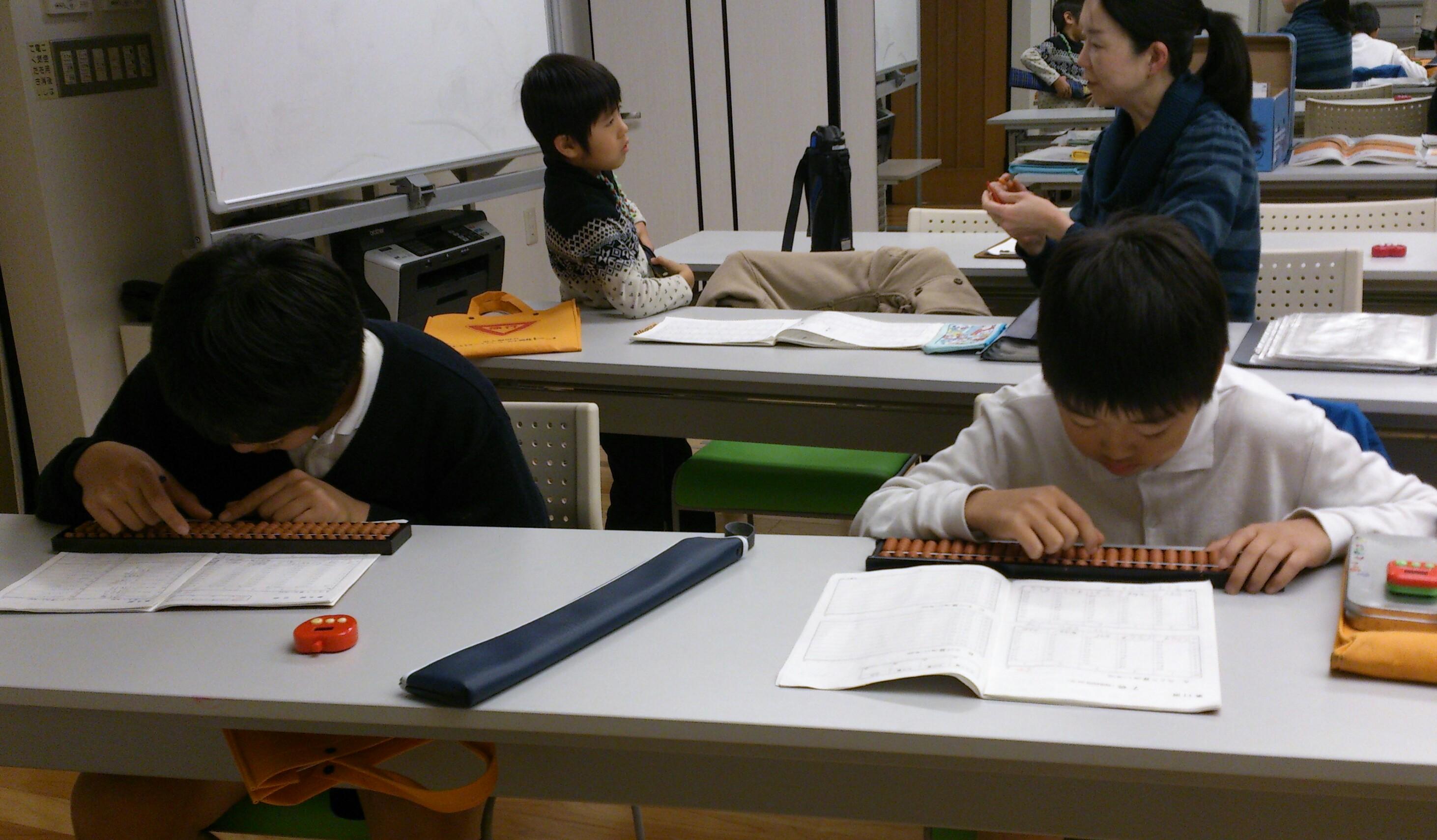 ピコ瀬田校2