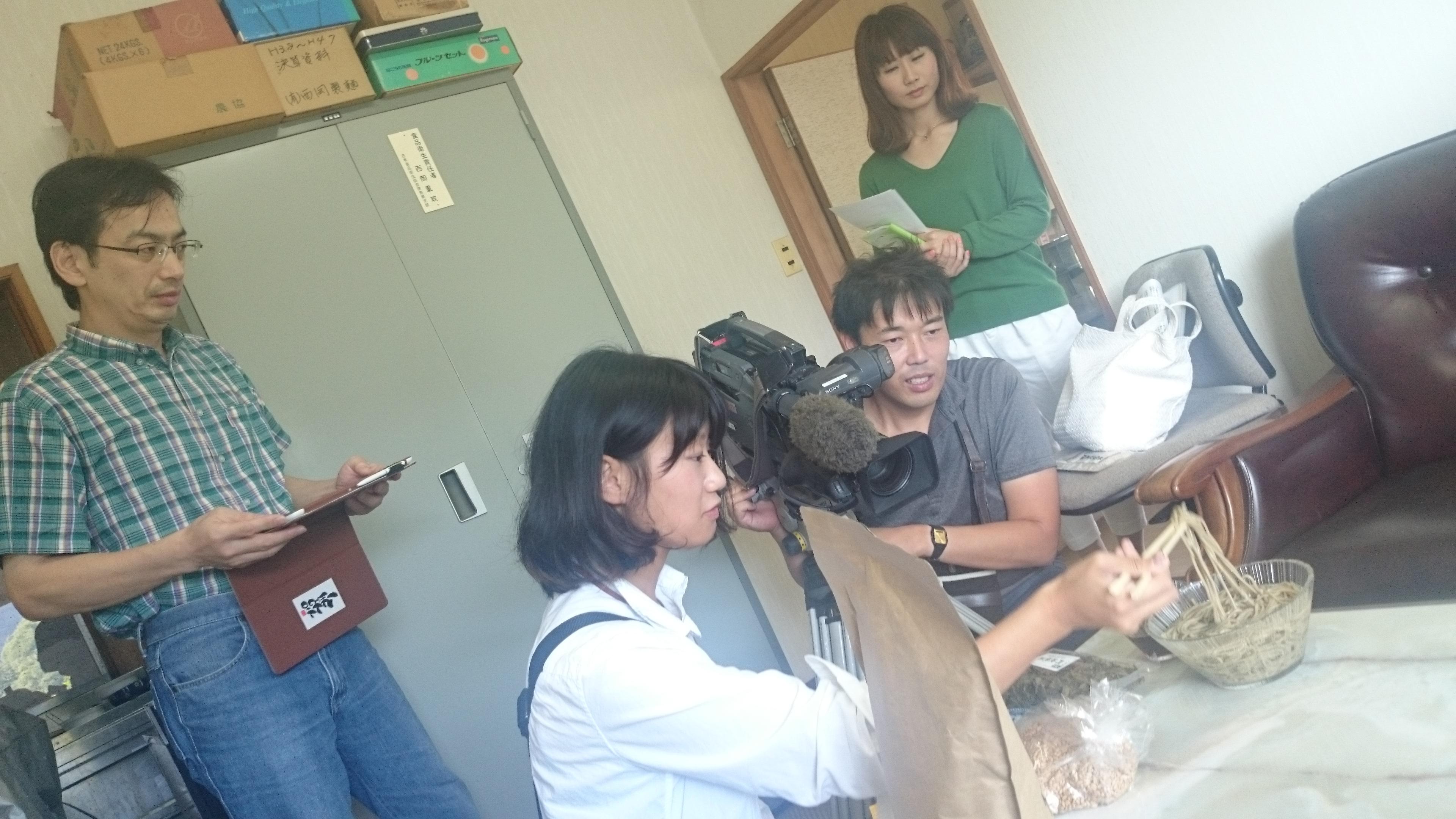 晩茶 半田麺 NHK徳島