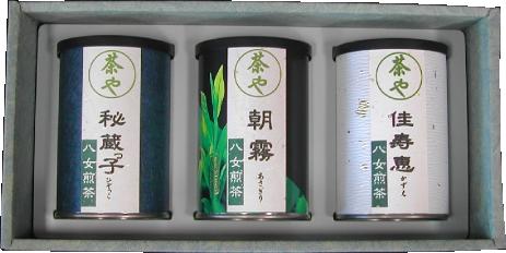 緑茶(八女煎茶3本入)