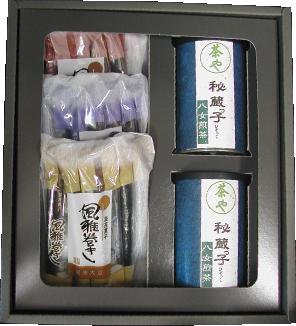 緑茶・風雅巻