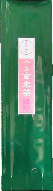 玄米茶梅印