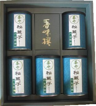 八女煎茶(秘蔵っ子×5)