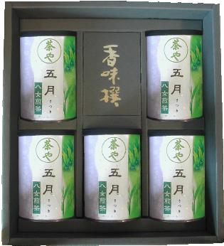 八女煎茶(五月×5)