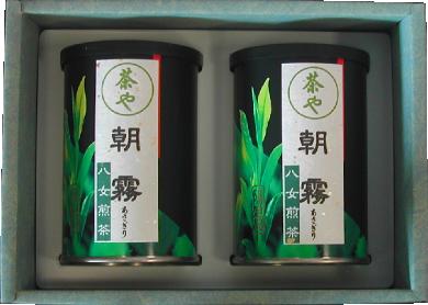煎茶(朝霧×2)