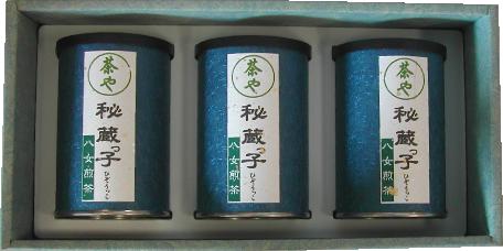 八女煎茶(秘蔵っ子×3)