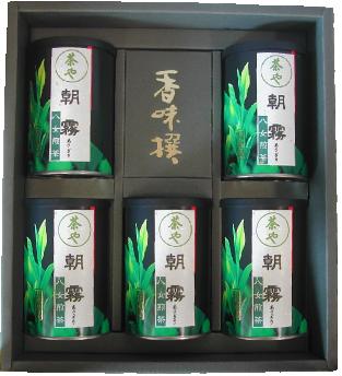 八女煎茶(朝霧×5)