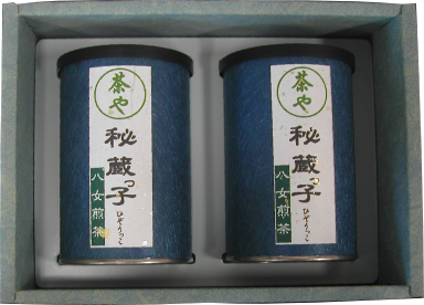 八女煎茶(秘蔵っ子×2)