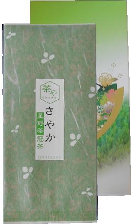 星野冠茶(さやか)