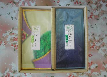 八女煎茶(秘蔵っ子)星野煎茶(万天)