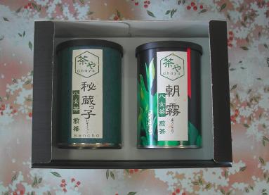 八女煎茶(朝霧・秘蔵っ子)