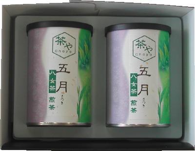 五月2缶セット