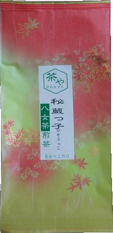 秋茶 秘蔵っ子
