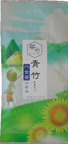 水出し煎茶(青竹)