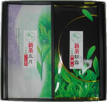 新茶五月・朝霧