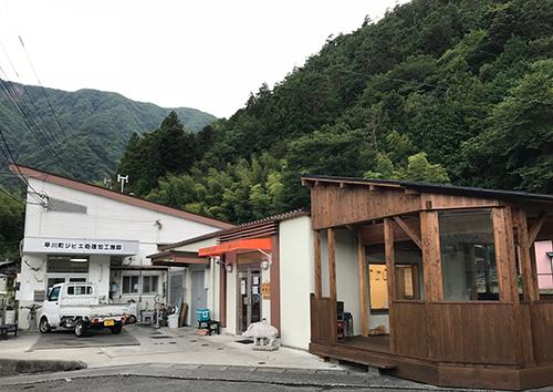 早川町ジビエ